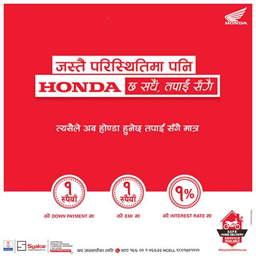 Honda Case Study : Avani Advertising Agency